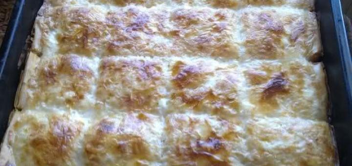 Баница с кашкавал и сирене