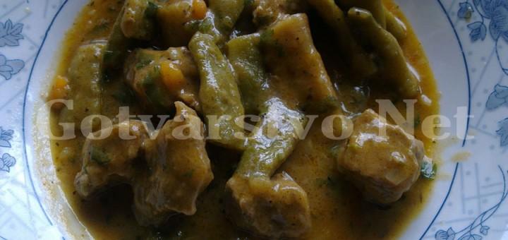 Телешко със зелен фасул