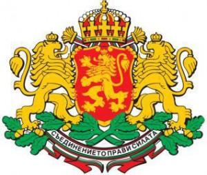 6 септември 1885 - Съединението