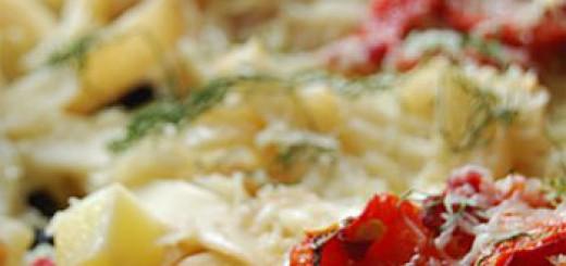 Макарони със зеленчуци на фурна